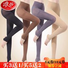 浪莎春秋中厚踩脚裤袜12