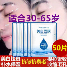妇女中mi中老年的妈to 美白补水保湿祛斑抗皱抗衰老护肤品