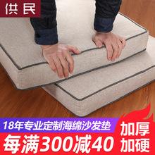 沙发海mi垫定做加硬ie50D高密度布艺实木红木沙发坐垫子加厚定制