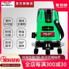 德力西mi光 2线3ie红光/绿光高精度强光打线器