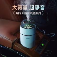 车载家mi桌面卧室Usq携式(小)型大雾量办公室宿舍静音喷雾