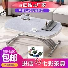 自动火烧石客厅多用钢mi7变形茶几sq具创意伸缩可升降欧式