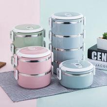 不锈钢mi温饭盒 多sq生便当盒 多层饭盒密封保鲜午餐盒
