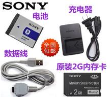 索尼DSC-T77 T90 DSC-Tmi160 Tsq相机数据线+电池+充电器