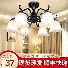 吊灯简mi温馨卧室灯ai欧大气客厅灯铁艺餐厅灯具新式美式吸顶