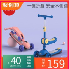 曼龙溜mi车1-2-ng岁宝宝可坐站初学者闪光三轮滑滑车