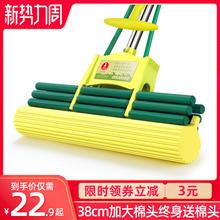 大拇子mi绵滚轮式挤ng胶棉家用吸水头拖布免手洗