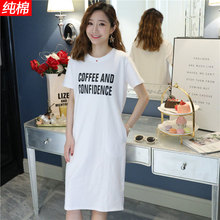 夏装中mi式T恤女短ng显瘦纯棉包臀打底裙字母印花连衣裙