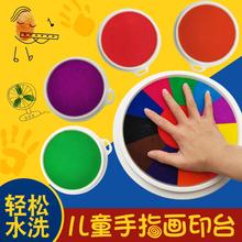 宝宝手mi画幼儿园可gy指印画拓印台颜料手掌画