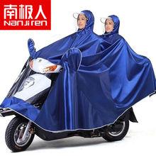 雨衣电mi车雨披加大ib的双的雨披电动车雨衣电瓶车