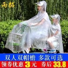 双的雨mi女成的韩国ib行亲子电动电瓶摩托车母子雨披加大加厚