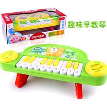 音乐宝mi婴幼宝宝早ib乐器玩具琴曲子1-3-6岁5礼物批发