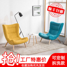 美式休mi蜗牛椅北欧om的沙发老虎椅卧室阳台懒的躺椅ins网红