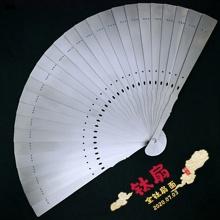 全钛合mi镂空折扇八om超硬钛骨扇健身防卫叶问功夫武扇