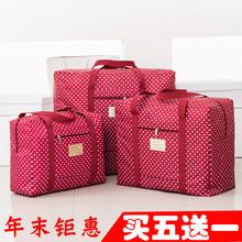 加厚储物袋衣物打包收纳袋