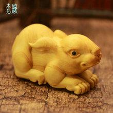 木石缘 黄杨木红木雕 手mi9玩件风水it球 (小)摆件生肖兔