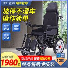嘉顿电mi轮椅车老的it全自动智能便携助行老年残疾的折叠轻便