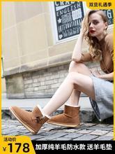 羊皮毛mi体雪地靴防it女靴加厚短筒学生冬靴防滑纽扣短靴女鞋