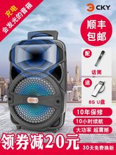 CKYmi线广场舞音it充电拉杆户外音箱带话筒蓝牙重低音炮大功