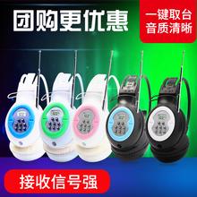 东子四mi听力耳机大le四六级fm调频听力考试头戴式无线收音机