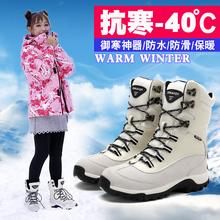 冬季女mi户外雪地靴le水保暖滑雪鞋中筒东北加绒棉鞋雪乡女鞋