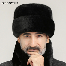 老的帽mi男冬防寒保le仿水貂中老年爸爸爷爷老头帽棉帽