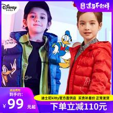 迪士尼mi装旗舰店短le童宝宝连帽轻薄羽绒服宝宝冬装外套秋冬