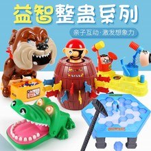 按牙齿mi的鲨鱼 鳄le桶成的整的恶搞创意亲子玩具