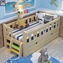 单的床mi孩宝宝实木le睡觉床5-10岁睡的宝宝母子滑梯童床床边