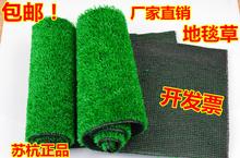 仿真的mi草坪建筑工le假草皮户外的工足球场幼儿园环保绿化毯