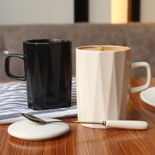 insmi欧简约陶瓷le子咖啡杯带盖勺情侣办公室家用男女喝水杯