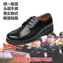 正品单mi真皮圆头男le帮女单位职业系带执勤单皮鞋正装工作鞋