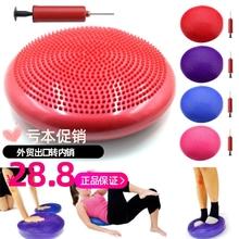 瑜伽球mi蹈平衡盘带le点靠背坐垫软垫加厚防爆健身椭圆充气球