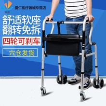 雅德老mi四轮带座四le康复老年学步车助步器辅助行走架