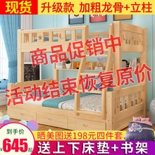 实木上mi床宝宝床双le低床多功能上下铺木床成的可拆分