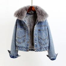 牛仔棉服女mi2式202le季韩款兔毛领加绒加厚宽松棉衣学生外套
