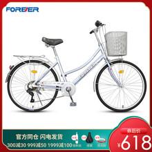 永久女mi24/26le男士成年代步轻便变速上班骑铝合金车