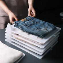 叠衣板塑料衣mi衣服T恤收le抽屉款折衣板快速快捷懒的神奇