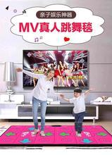 跳舞毯mi的电视无线le用3d炫舞室内动感加厚玩游戏pu(小)孩运动