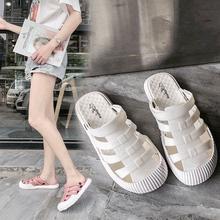 拖鞋女mi外穿202le式女士凉拖网红包头洞洞半拖鞋沙滩塑料凉鞋
