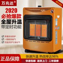 燃气取mi器户外天然le炉家用室内节能煤气液化气取暖炉移动式