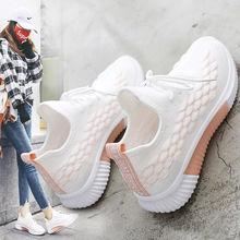 运动鞋mi学生韩款2le春秋新式网红鞋子百搭透气轻便飞织女