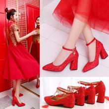 红鞋婚mi女红色高跟le婚鞋子粗跟婚纱照婚礼新娘鞋敬酒秀禾鞋