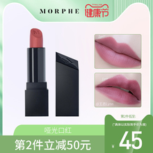 【19mi元任选3件leRPHE哑光口红 雾面哑光黑管脏橘南瓜秋冬