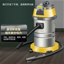 吸尘器mi用地毯桶式le功率静音(小)型静音干湿毯干湿