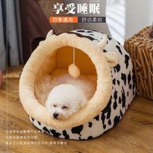 泰迪狗mi秋冬式室内le拆洗20斤狗窝可拆卸(小)犬宠物柴犬房间