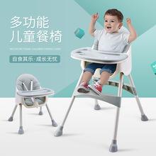 宝宝餐mi折叠多功能le婴儿塑料餐椅吃饭椅子
