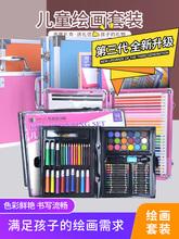 【学长mi荐】柏彩粉to礼盒学生绘画用品宝宝绘画套装98件套蜡笔绘画套装礼盒彩铅