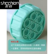 模压家mi(小)型不机坏to面捞塑料器�手动�压窝窝拧桶河机大面