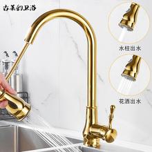 全铜金色厨房水龙头抽拉式